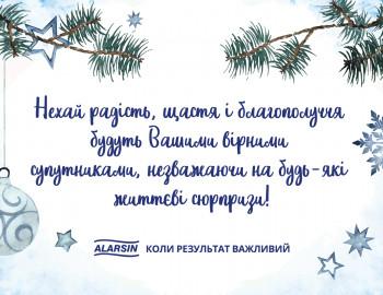 График работы магазина в новогодние праздники